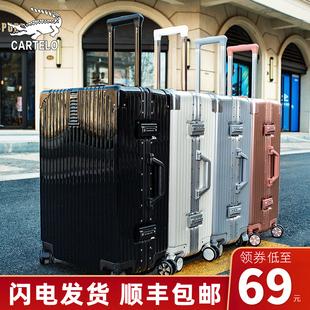 【卡帝乐鳄鱼】  高品质旅行箱行李箱拉杆箱