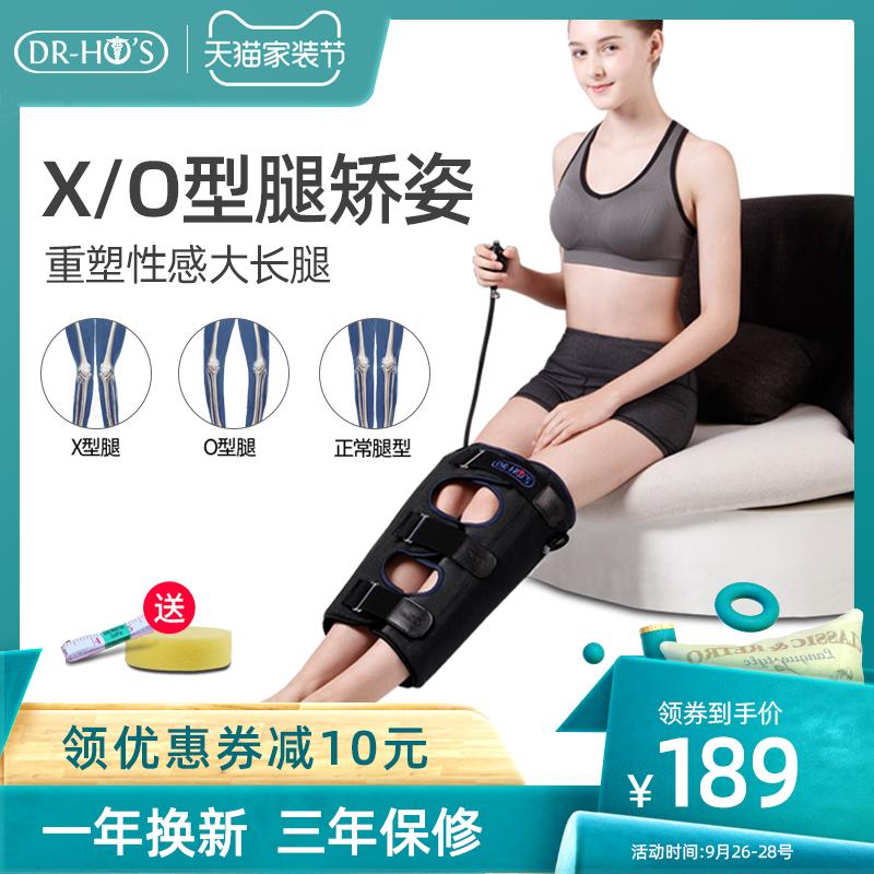 何浩明o型腿矫正带xo腿型矫正仪成人儿童罗圈腿部绑腿带直腿神器
