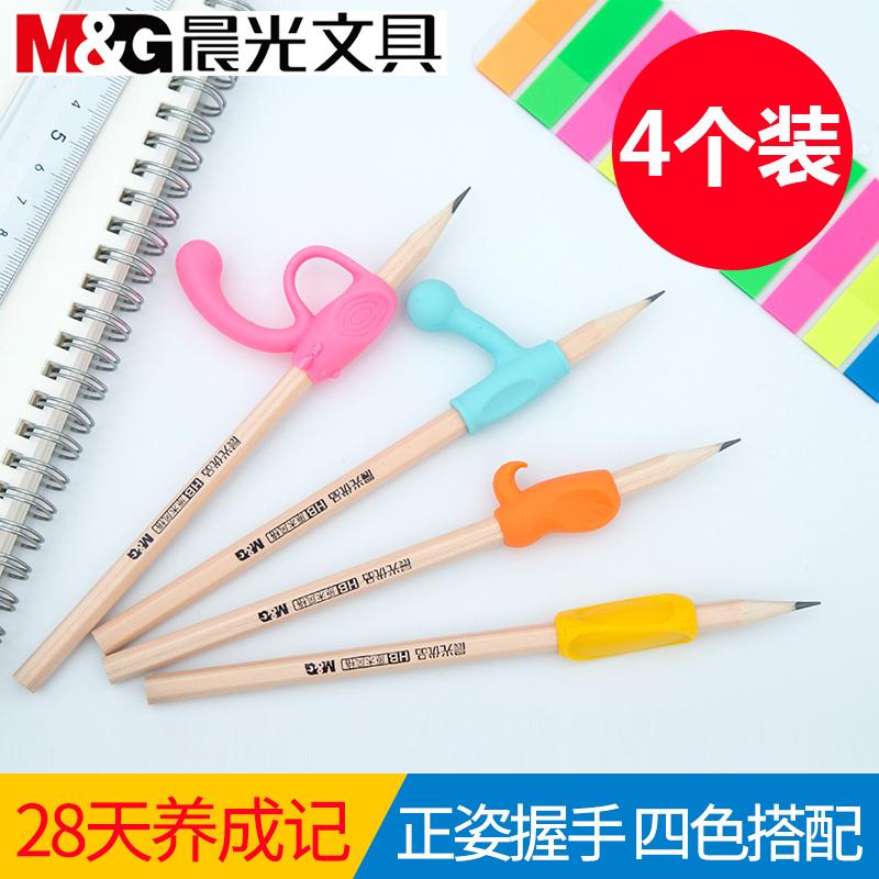 晨光握笔器矫正器握姿幼儿初学者儿童小学生幼儿园写字拿抓铅笔用