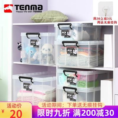 Tenma天马株式会社ROX劳克斯整理箱特大号加厚塑料透明收纳箱