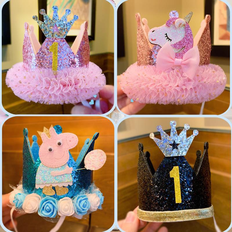中國代購 中國批發-ibuy99 派对装饰 生日帽子儿童皇冠女宝宝一周岁蛋糕装饰大人头饰男孩派对场景布置