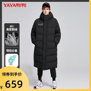 【极寒】鸭鸭情侣鹅绒羽绒服冬季新款潮牌中长款过膝帅气男装外套