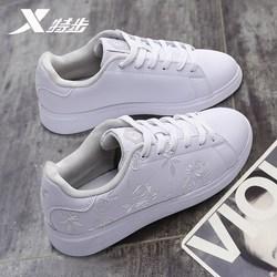 特步女鞋运动鞋女2020秋冬款百搭潮流休闲鞋小白鞋