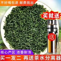 绿茶2021新茶碧螺春茶毛尖茶日照高山云雾茶叶散装袋装浓香500克