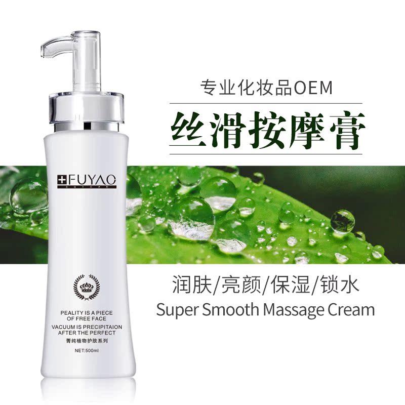 Silk massage cream for beauty salon 500ml