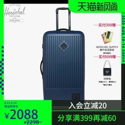 Herschel Trade 大号旅行箱 行李箱 万向轮拉杆箱 密码箱10604
