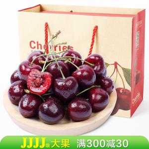 智利车厘子进口大樱桃黑珍珠4j大果礼盒装新鲜水果包邮2斤5斤顺丰