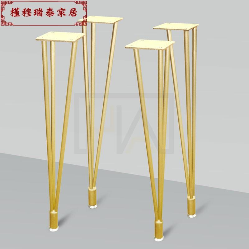 現貨鐵藝桌腿辦公桌腳餐桌支架桌架茶幾腿餐臺腿電腦桌腳金色定制