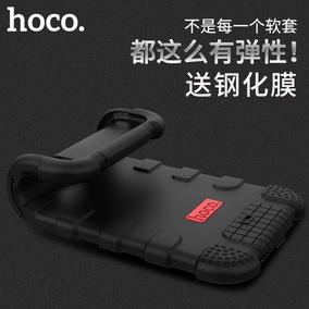 浩酷iphonex新款硅胶防摔x手机壳