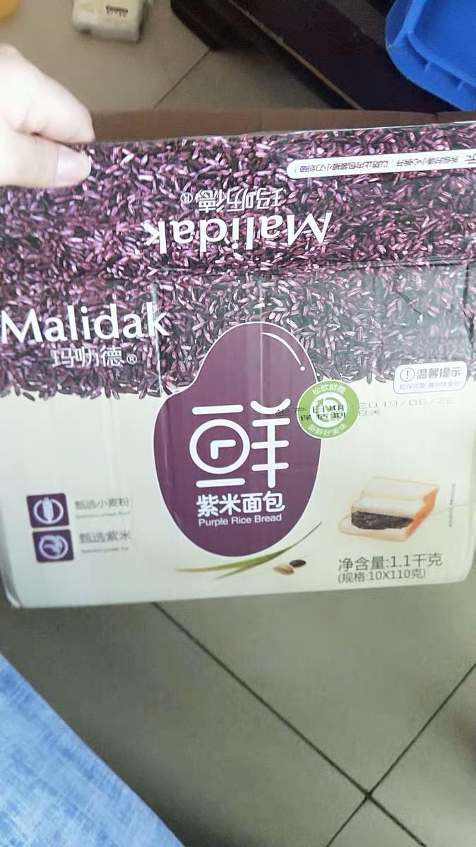 。玛呖德紫米面包全麦夹心奶酪糕点吐司蛋糕营养早餐蒸小零食品整