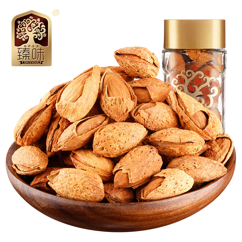 Zhenwei imported from Australia padanmu 160g canned version of dried fruit leisure snack specialty office snack food