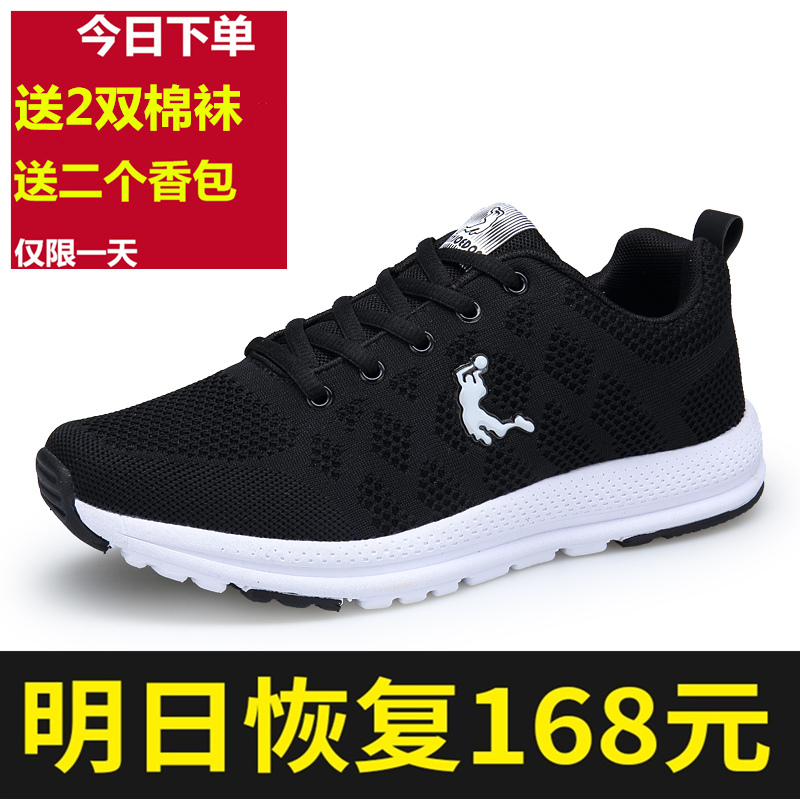 Spring mens shoes new breathable mesh shoes mens sports shoes mens leisure running shoes students versatile fashion shoes mens shoes