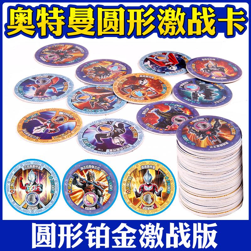 Ultraman игрушки Артикул 602010641111