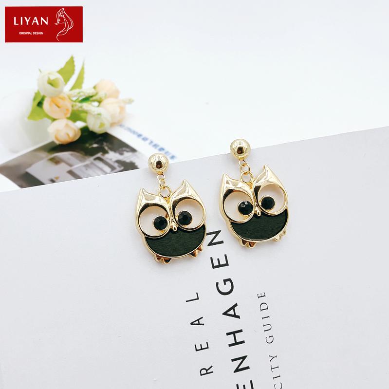Liyan original Korean fashion cute Owl Earrings long retro forest series interesting European and American female ear jewelry