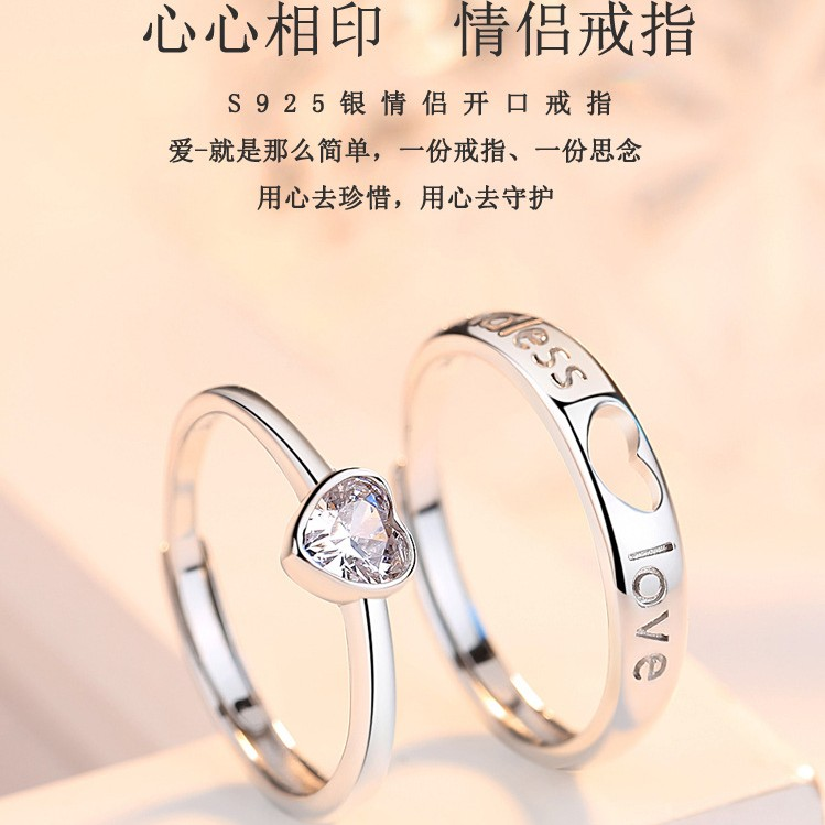 情侣戒指一对男女纯银日韩简约潮人学生个性刻字对戒求婚表白礼物