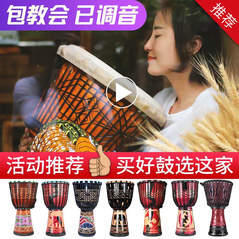 Африканский барабан Лицзян бубен взрослый детские 12 дюймов 10 Юньнань 8 студентов детский сад не кожаный Начальный музыкальный инструмент