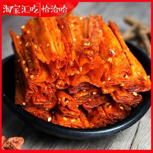 平江特产麻辣豆制品儿时零食豆皮