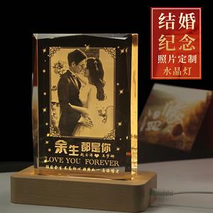 结婚纪念日礼物创意高档实用送闺蜜老婆新婚礼品定制diy水晶相册