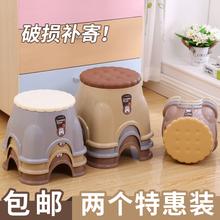 家用加厚塑料凳子时尚茶几凳儿童矮凳子大人小板凳圆凳换鞋凳椅子