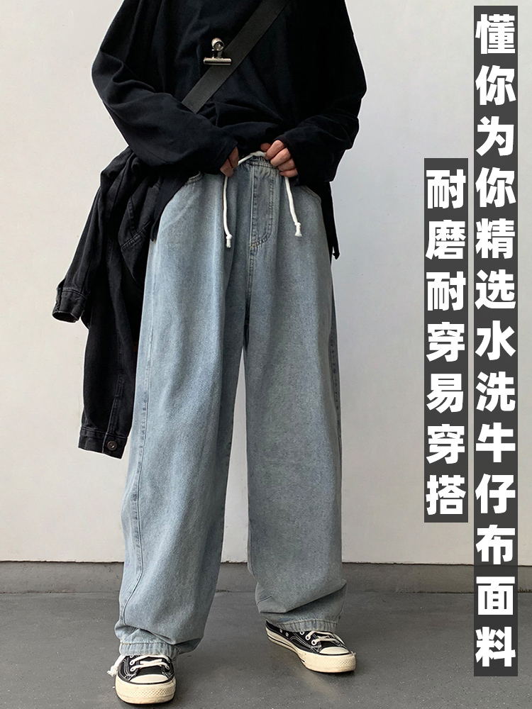 New Japanese style fall feeling wide leg pants for mens elastic waist rope jeans in summer 2020