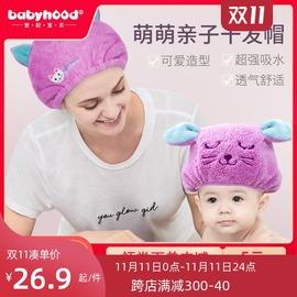 世纪宝贝儿童浴帽女童加厚速干吸水干发帽可爱包头巾宝宝洗发神器图片