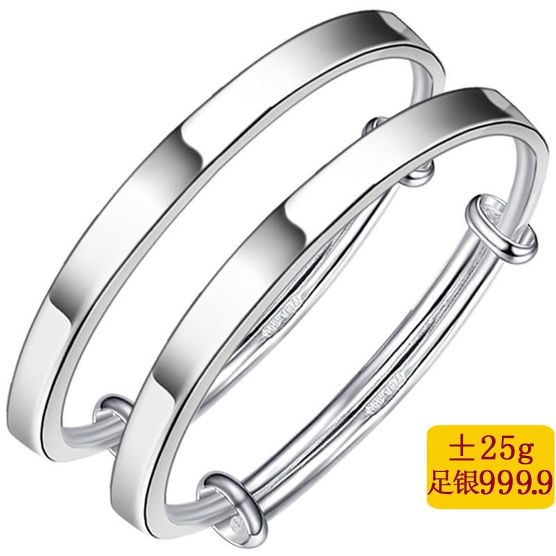 Childrens foot silver 999.9 smooth face Bracelet baby pure silver square bar simple Bracelet push pull adjustable Sterling Silver Bracelet