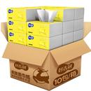 好吉利10包抽纸批发整箱餐巾纸家庭装 面巾纸家用卫生纸巾纸抽实惠