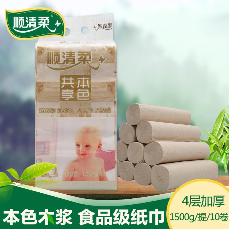 顺清柔无心卷纸原木本色宝宝纸巾4层150g手纸厕纸长条卫生纸10卷