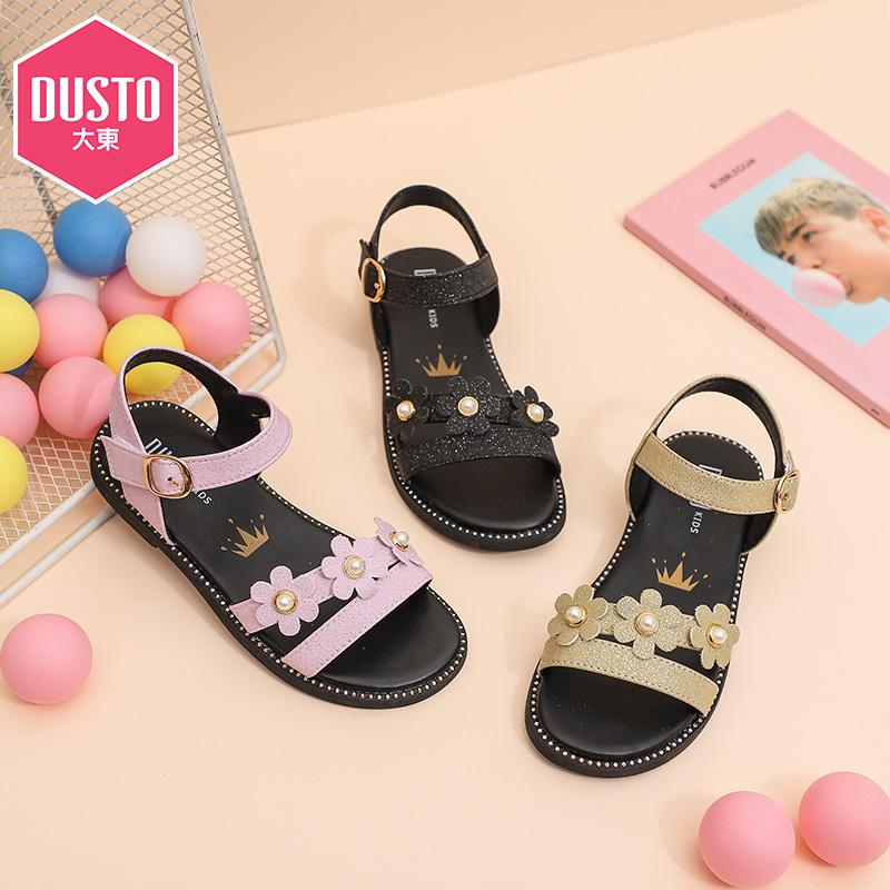 大东童鞋女童凉鞋2019夏季新款小公主韩版露趾鞋儿童软底凉鞋