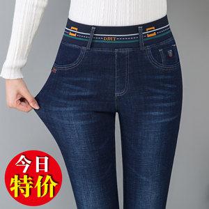 松紧腰牛仔裤女宽松妈妈休闲裤高腰小脚裤春秋2019新款中年女裤子