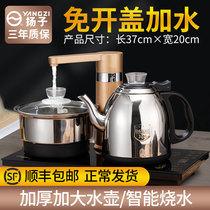 苏泊尔电热水壶显影烧水壶全自动断电家用保温开水大容量器不锈钢