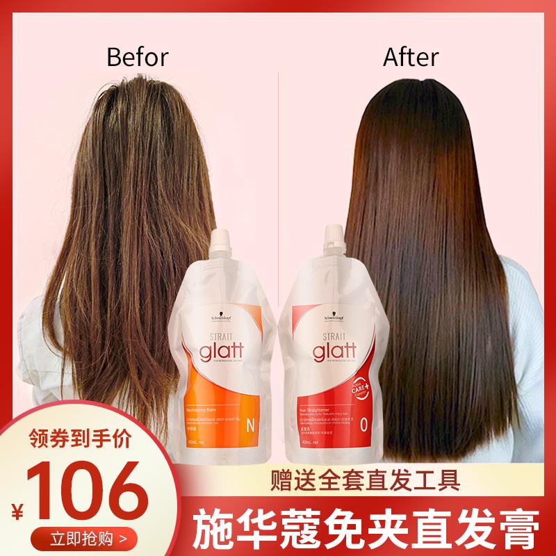 Крем для выпрямления волос Артикул 606618132351