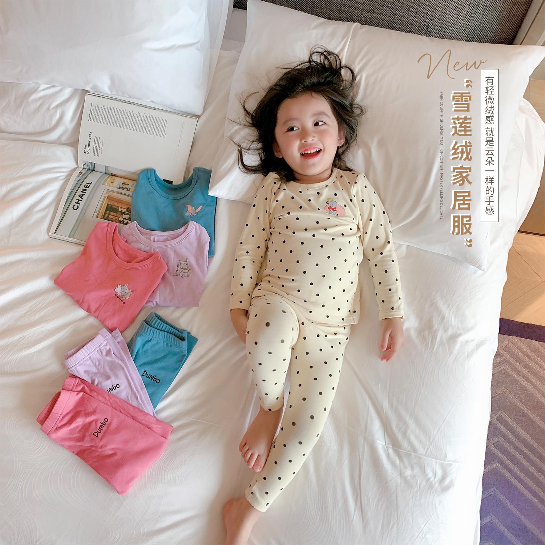 陈大猪L妈定制 女宝宝家居服套装秋装新款女童卡通印花两件套洋气