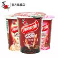 喜之郎开心时间巧克趣立式杯25g*12杯牛奶草莓巧克力蘸酱手指饼干