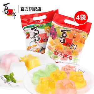 喜之郎乳酸/果汁果冻495g/袋儿童零食布丁大礼包婚庆喜糖果促销