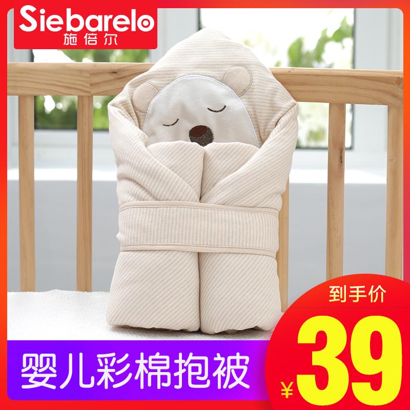 新生儿包被纯棉婴儿抱被夏季抱毯春秋四季被子襁褓包初生宝宝两用