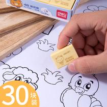 得力橡皮擦可擦笔4b绘图橡皮不留痕铅笔橡皮檫包邮小学生无毒带橡皮学生专用卡通可爱创意幼儿园美术橡皮批发