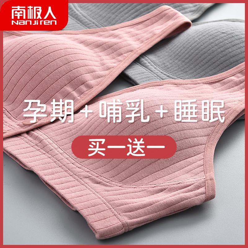 哺乳文胸罩聚拢防下垂纯棉喂奶内衣