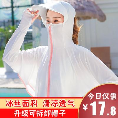 2021新款夏季防紫外线透气防晒衣