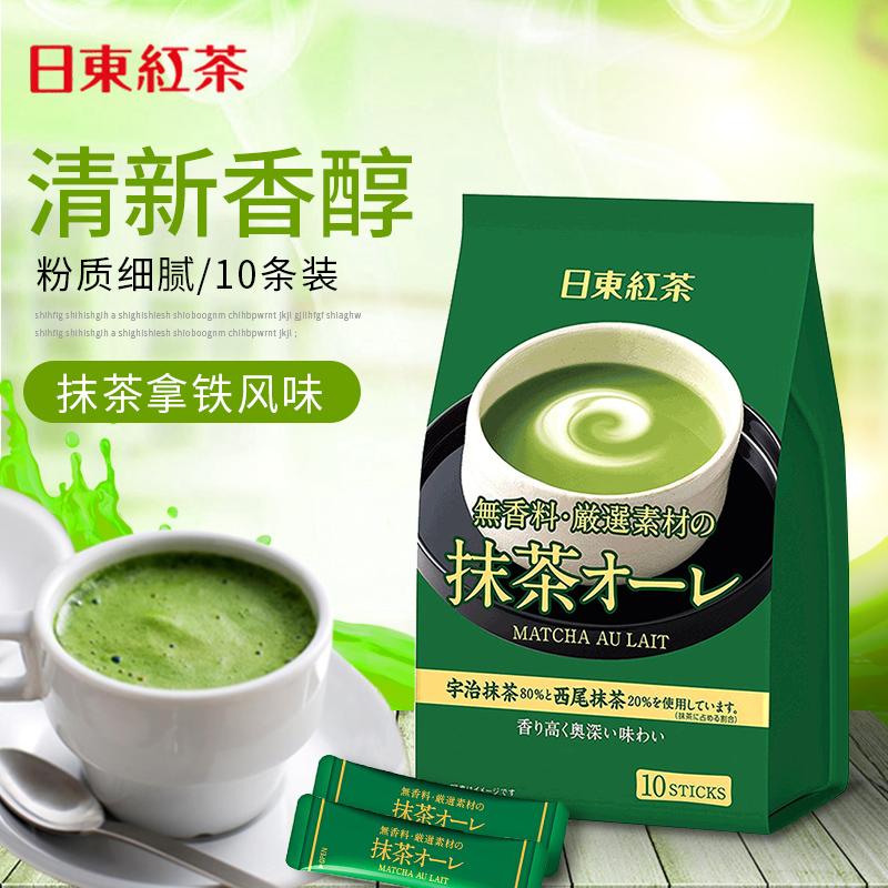 日本进口 日东红茶宇治抹茶拿铁欧蕾速溶袋装奶茶条装饮料粉120克