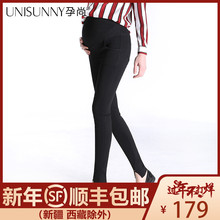 Unisunny maternity pants pregnant women leggings spring and autumn feet pants wear 2019 new spring fashion tide mom