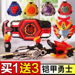铠甲勇士玩具拿瓦武器捕王捕将战帅腰带召唤器狮将缉捕炮套装新品