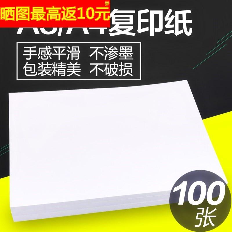 中国教育频道福彩开奖时间 下载最新版本安全可靠