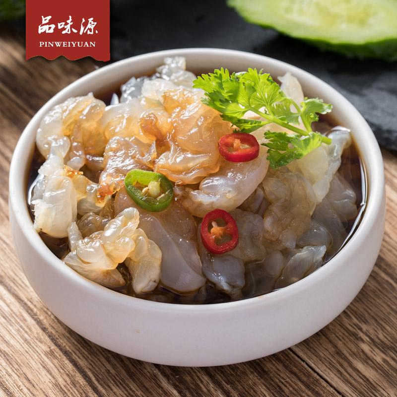 品味源海蜇头花200*8包 海蜇头即食野生海蜇皮凉拌冷菜带调料包