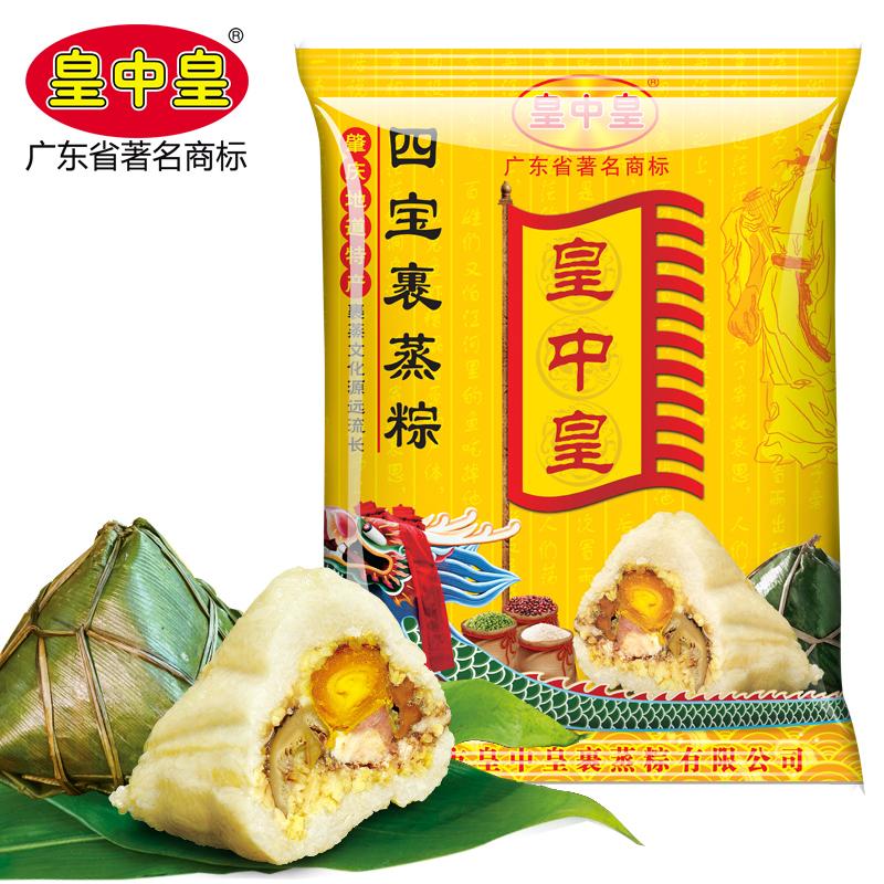 廣東肇慶皇中皇550克四寶裹蒸粽燒腩火腿蛋黃綠豆鮮肉 大粽子