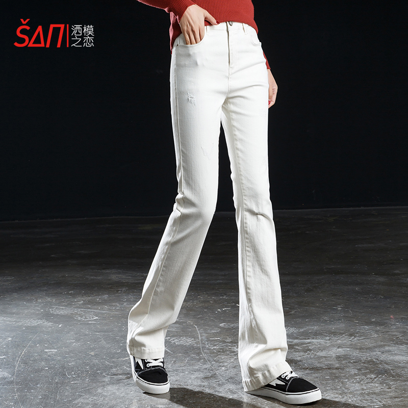 White jeans female trumpet spring 2020 new wide leg pants loose high waist show thin straight tube micro pull pants