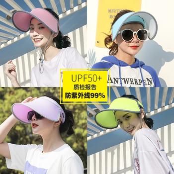 正品遮阳帽夏季空顶帽百搭太阳帽遮脸防紫外线帽子女士夏天防晒帽