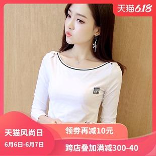 白色一字领肩T恤女长袖2020春季新款女装 春秋纯棉修身打底衫上衣
