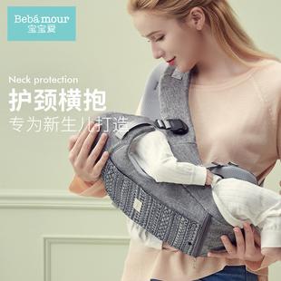 宝宝爱新生婴儿背带腰凳横抱多功能四季 轻便前抱式 夏抱娃神器