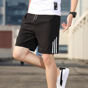 短裤男士夏季冰丝运动休闲5五分直筒宽松大裤衩沙滩7七分中裤子潮
